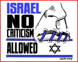 Israel_No_Criticism_Allowed