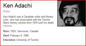 RIP_Ken_Adachi
