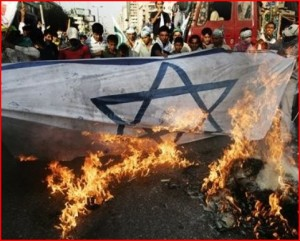 Israel-Burning-Flag