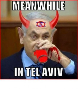 Benjamin-Netanyahu-Blood-Libel