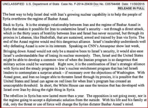 Hillary-Clinton-Email-Destroy-Syria-for-Israel