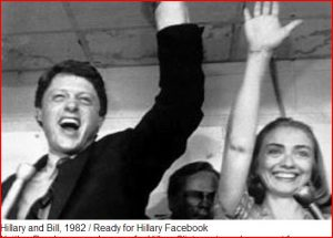 HillaryClinton-BillClinton-1982