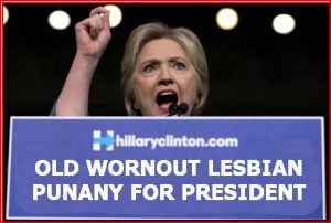 HillaryClinton-Lebian-for-President2016